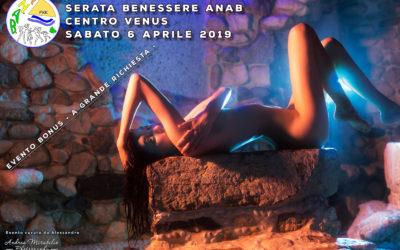 Serata bonus al Venus – 6 aprile 2019